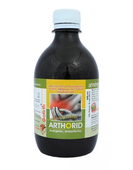 arthorid