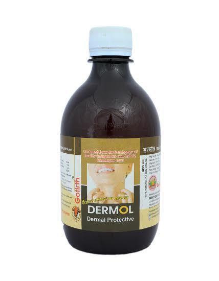 Online Ayurvedic Medicine dermol