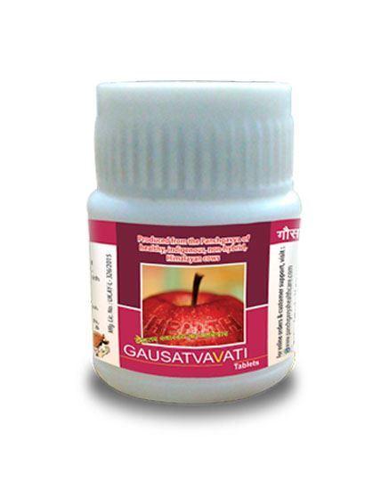 Online Ayurvedic Medicine GaustavavatiGaustavavati Tablet