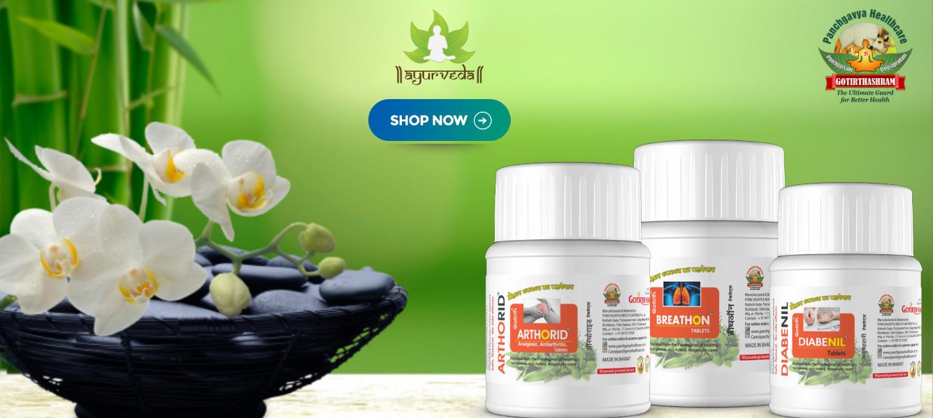 Best Online Ayurvedic Medicine