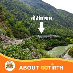 About gotirth